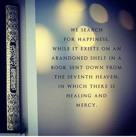 4262 best images about Islam on Pinterest   Online quran