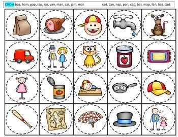 CVC picture cards for medial short vowels by MrsChristina